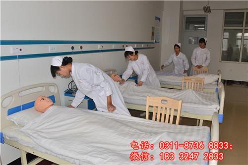 石家庄冀联医学院模拟病房