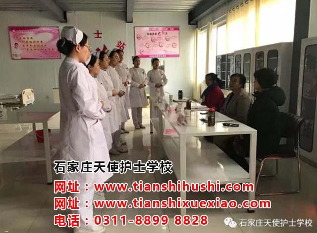 石家庄天使护士学校毕业生进入部队医院的优势