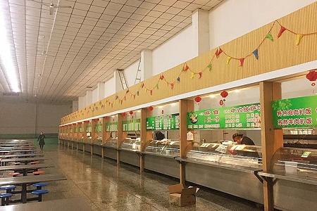 石家庄铁路学校食堂周六日有饭吗