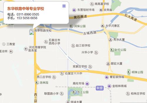 白佛站到石家庄东华铁路学校能坐地铁吗?