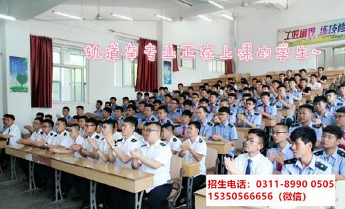 石家庄东华铁路学校3+3大专班是什么意思?