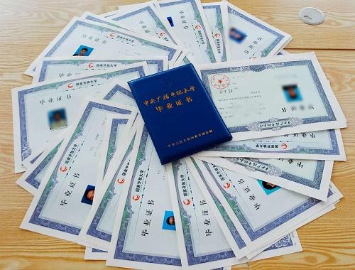 电大中专学历证书有什么用?