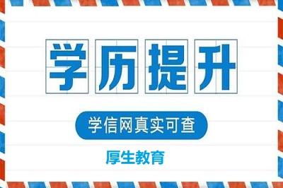 河北省成人高考考什么?好考吗