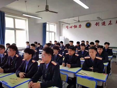 石家庄同创铁路学校有哪些优惠政策